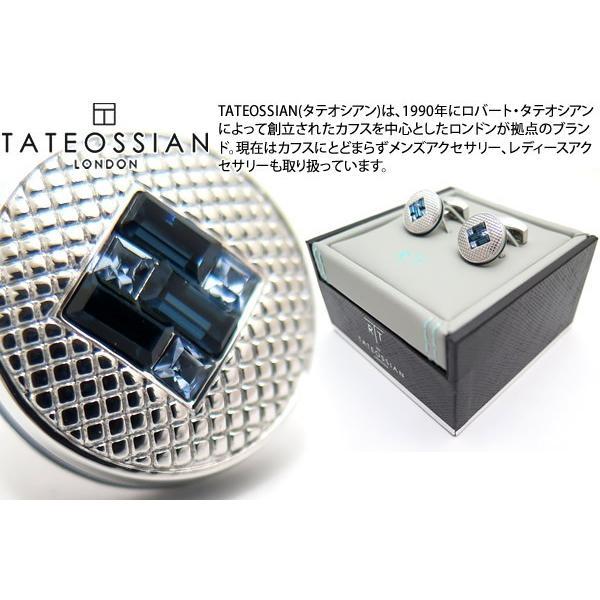 P10倍 TATEOSSIAN タテオシアン クリスタル インターロックスワロフスキーカフス(ブルー) (カフスボタン カフリンクス) ブランド|cufflink