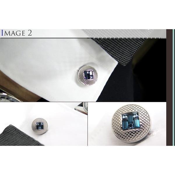 P10倍 TATEOSSIAN タテオシアン クリスタル インターロックスワロフスキーカフス(ブルー) (カフスボタン カフリンクス) ブランド|cufflink|04
