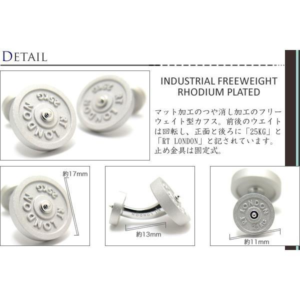 TATEOSSIAN タテオシアン インダストリアル フリーウエイトカフス(マットロジウム) (カフスボタン カフリンクス) ブランド|cufflink|02