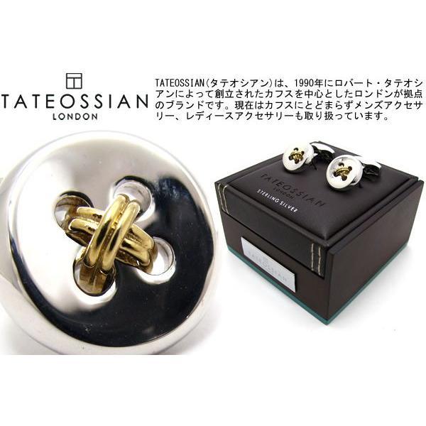 TATEOSSIAN タテオシアン ボタンシルバー カフス (カフスボタン カフリンクス) ブランド|cufflink