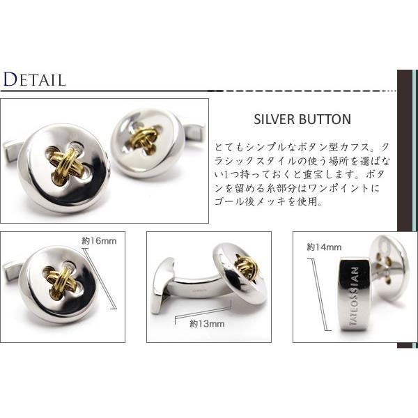 TATEOSSIAN タテオシアン ボタンシルバー カフス (カフスボタン カフリンクス) ブランド|cufflink|02