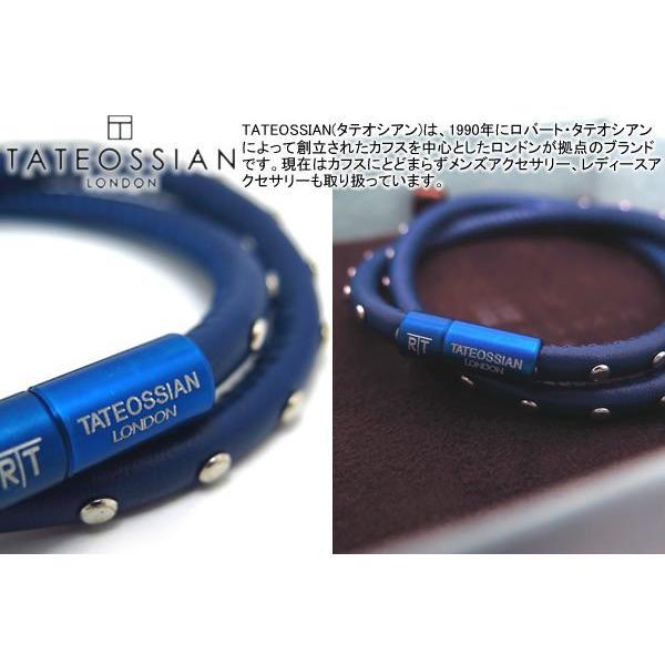 TATEOSSIAN タテオシアン ミニスタッズブレスレット(ブルー) (レザーブレスレット) ブランド|cufflink