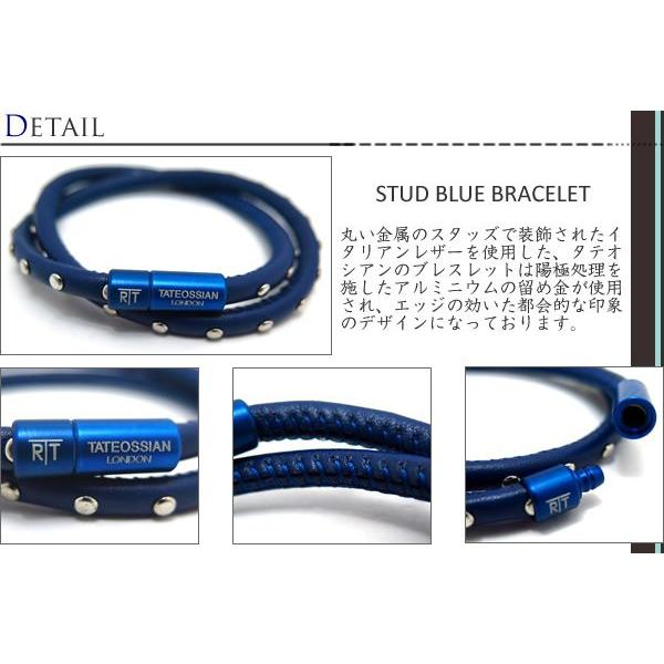 TATEOSSIAN タテオシアン ミニスタッズブレスレット(ブルー) (レザーブレスレット) ブランド|cufflink|02