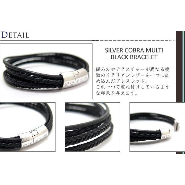 TATEOSSIAN タテオシアン シルバーコブラマルチブレスレット(ブラック) ブランド|cufflink|02