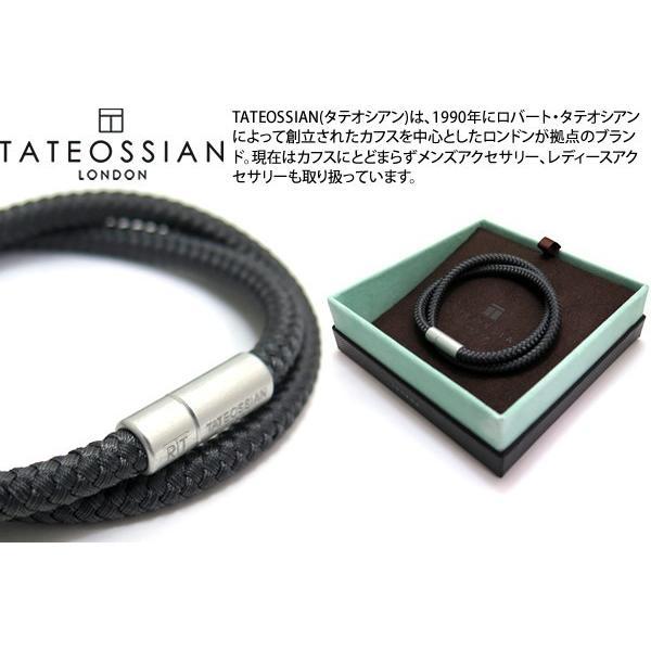 TATEOSSIAN タテオシアン ショーディッチブレスレット(グレー) ブランド|cufflink