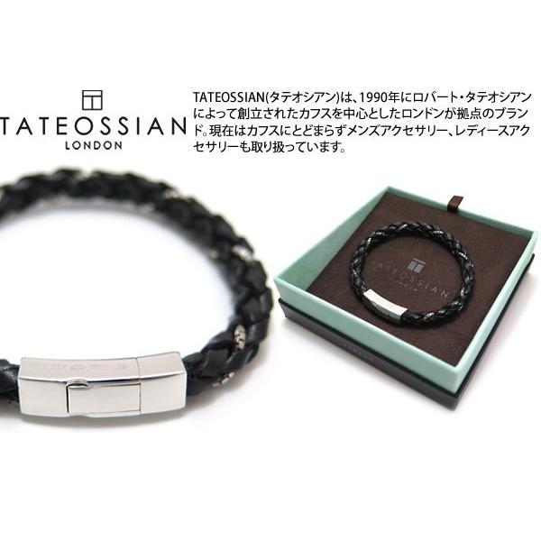 TATEOSSIAN タテオシアン シルバー編み上げウィーブブレスレット(ブラック) ブランド cufflink