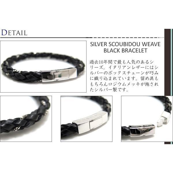 TATEOSSIAN タテオシアン シルバー編み上げウィーブブレスレット(ブラック) ブランド cufflink 02