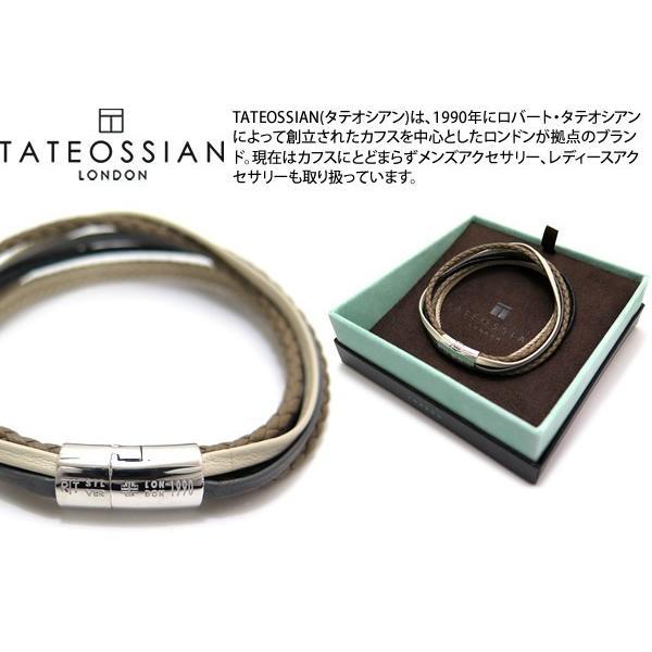 TATEOSSIAN タテオシアン シルバーコブラマルチストランドブレスレット(ストーン) ブランド|cufflink