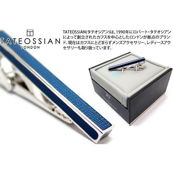 TATEOSSIAN タテオシアン アイスタブレットタイバー(ブルー) (タイピン タイクリップ) ブランド|cufflink