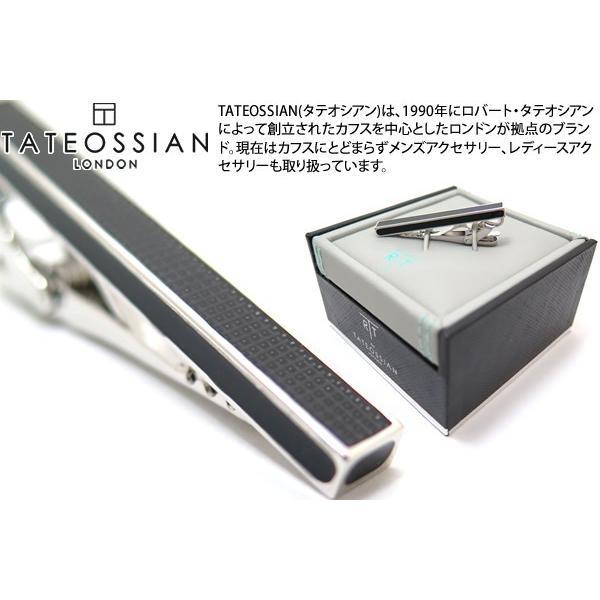 TATEOSSIAN タテオシアン アイスタブレットタイバー(ブラック) (タイピン タイクリップ) ブランド|cufflink