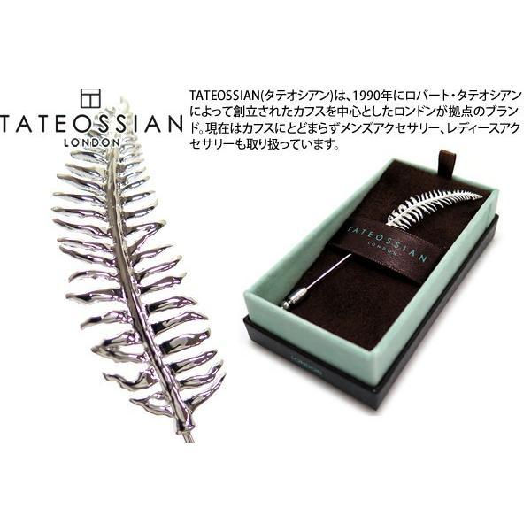 TATEOSSIAN タテオシアン ファーンラペルピン(ロジウム) (スタッズ ブローチ) ブランド|cufflink