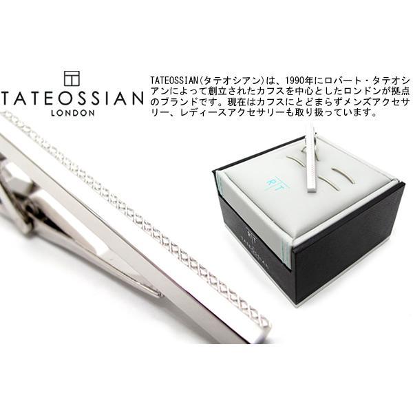 P10倍 TATEOSSIAN タテオシアンタイバー  グリッド ロジウム(タイピン タイクリップ) ブランド|cufflink
