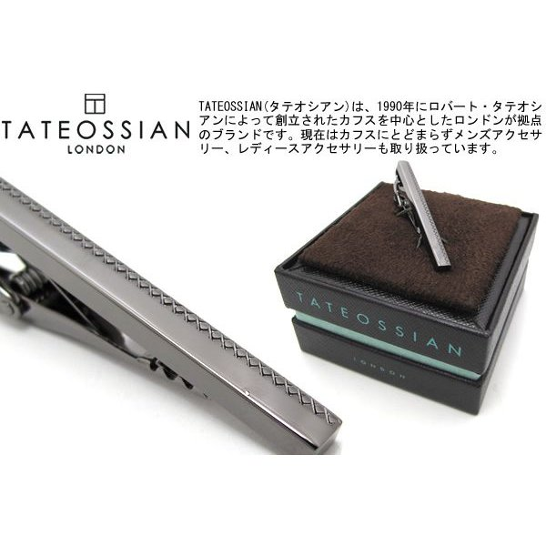 TATEOSSIAN タテオシアンタイバー  グリッドタイバー (ガンメタル)(タイピン タイクリップ) ブランド|cufflink
