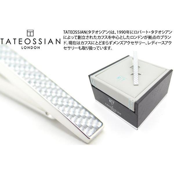 TATEOSSIAN タテオシアン カーボンファイバータイバー(グレイ) (タイピン タイクリップ) ブランド|cufflink