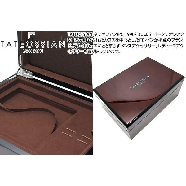 P10倍 TATEOSSIAN タテオシアン 財布・カフス用ジュエリーボックス|cufflink
