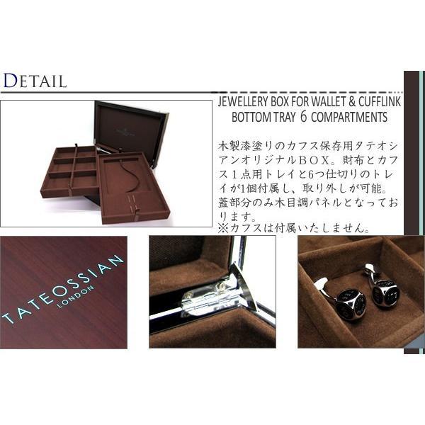 P10倍 TATEOSSIAN タテオシアン 財布・カフス用ジュエリーボックス|cufflink|02