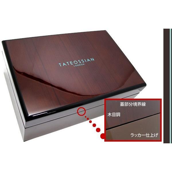 P10倍 TATEOSSIAN タテオシアン 財布・カフス用ジュエリーボックス|cufflink|03