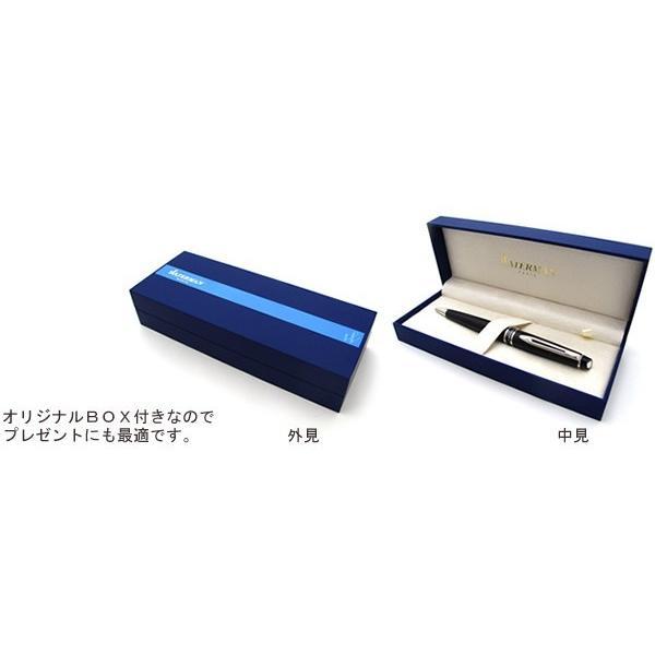 WATERMAN ウォーターマン メトロポリタンデラックス ホワイトCT ボールペン ブランド|cufflink|04