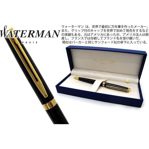 WATERMAN ウォーターマン メトロポリタンエッセンシャル ブラックGTボールペン ブランド(ポイント10倍)