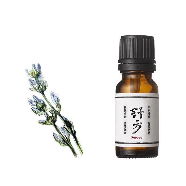 YUAN SOAP ユアンソープ アロマエッセンシャルオイル 舒方(じょほう) (阿原 石鹸 石けん 精油)|cufflink