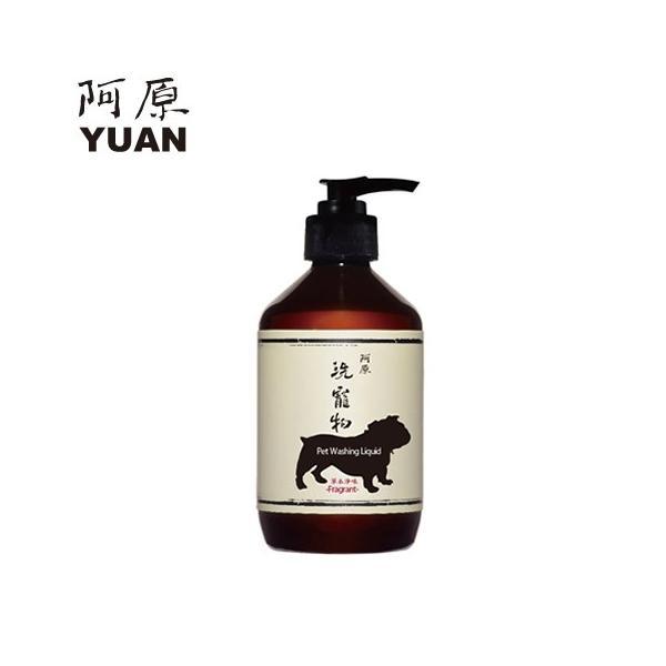YUAN SOAP ユアンソープ ペットシャンプー 250ml (阿原  洗寵物 草本淨味 FRAGRANT 犬 猫)|cufflink