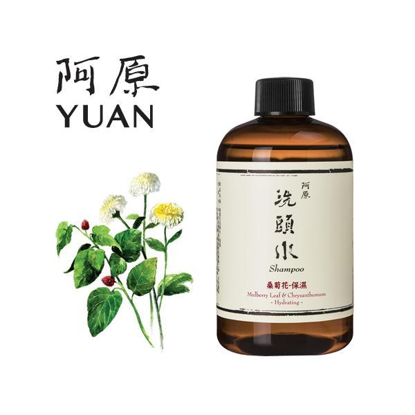 YUAN SOAP ユアンソープ 桑菊花(ソウキッカ)スカルプシャンプー 250ml (阿原 洗頭水 無添加 ノンシリコン)|cufflink