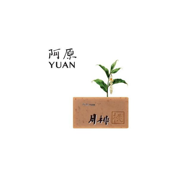 YUAN SOAP ユアンソープ 月桃(げっとう)ソープ 100g (阿原 石鹸 石けん 無添加 手作り 台湾) 【メール便不可】|cufflink