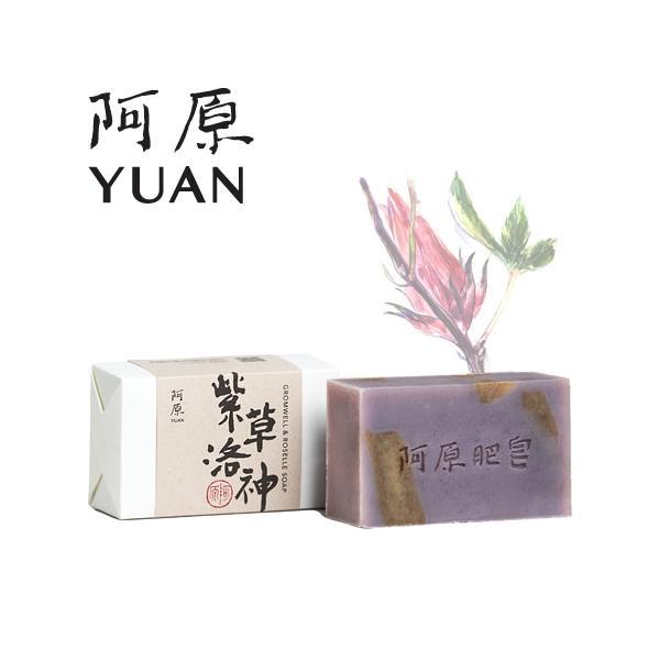 YUAN SOAP ユアンソープ ハイビスカスソープ 100g (阿原 石鹸 石けん 無添加 手作り 台湾)|cufflink