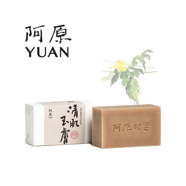 YUAN SOAP ユアンソープ 清玉(せいぎょく)ソープ 100g (阿原 石鹸 石けん 無添加 手作り 台湾) cufflink