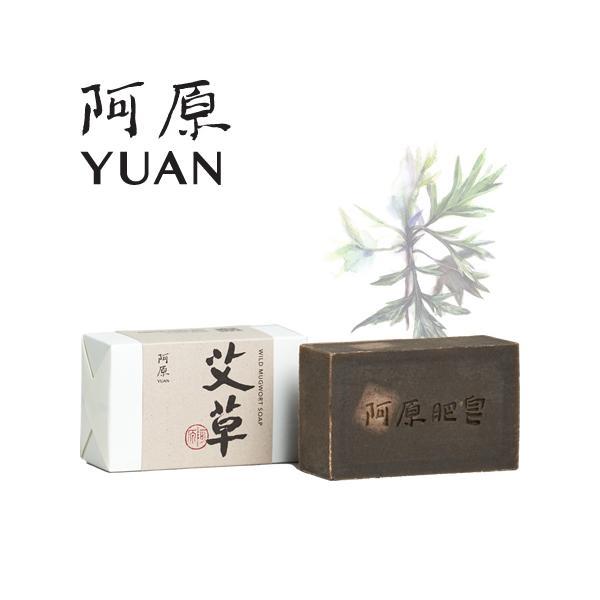 YUAN SOAP ユアンソープ ヨモギソープ 100g (阿原 石鹸 石けん 無添加 手作り 台湾) 【メール便不可】|cufflink
