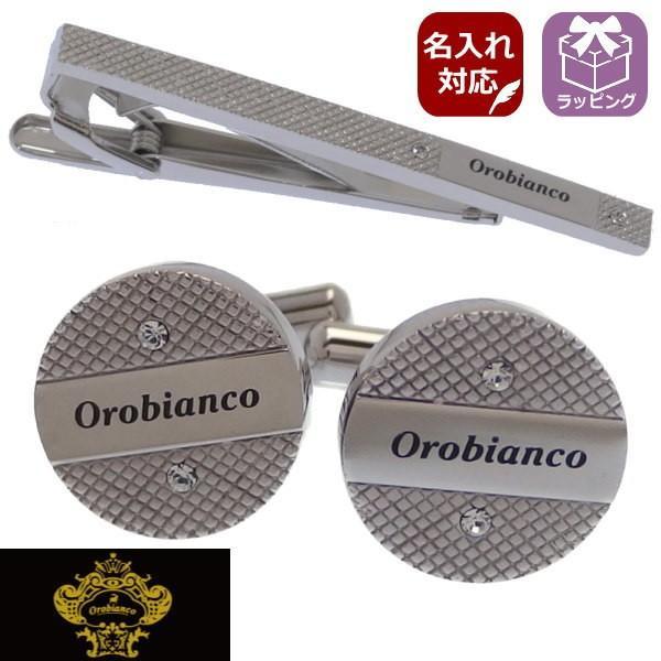 名入れ 刻印 タイピン カフス セット Orobianco オロビアンコ  クリア スワロフスキー ORT209A ORC209A ブランド