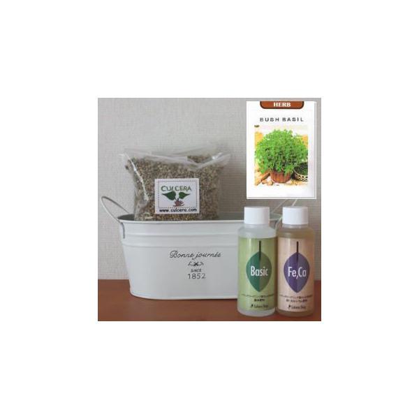 ブッシュバジルの栽培セット豊作セット【液体肥料付き】/プランターホワイト