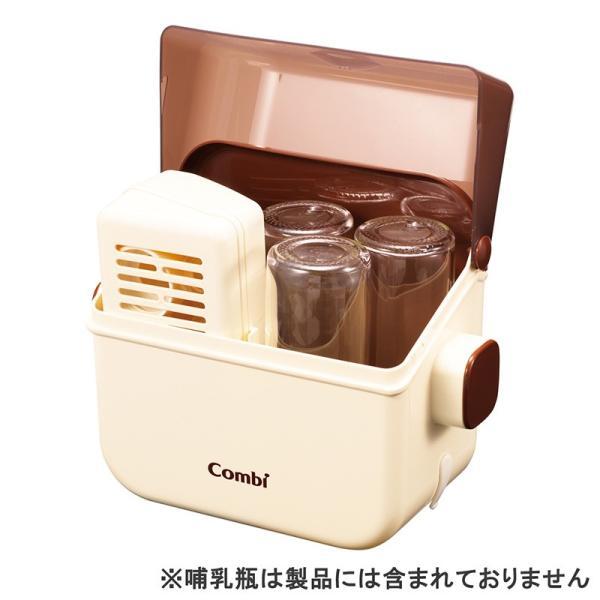 コンビ 哺乳瓶 除菌ケース 除菌じょーずα バニラ(Combi)|cunabebe