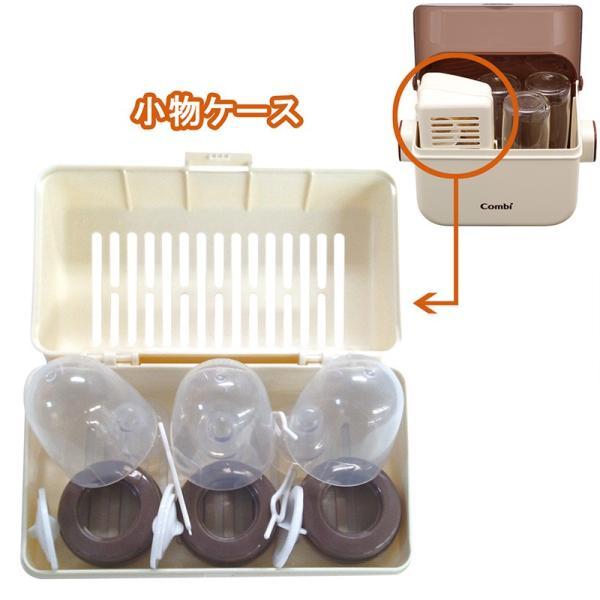 コンビ 哺乳瓶 除菌ケース 除菌じょーずα バニラ(Combi)|cunabebe|04