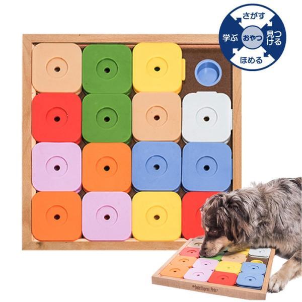 ペット ペットグッズ 犬用品 犬 猫用品 猫 おもちゃ 木製 しつけ 知育玩具 餌入れ Dog' SUDOKU スライドパズル カラフル ジーニー 日本育児