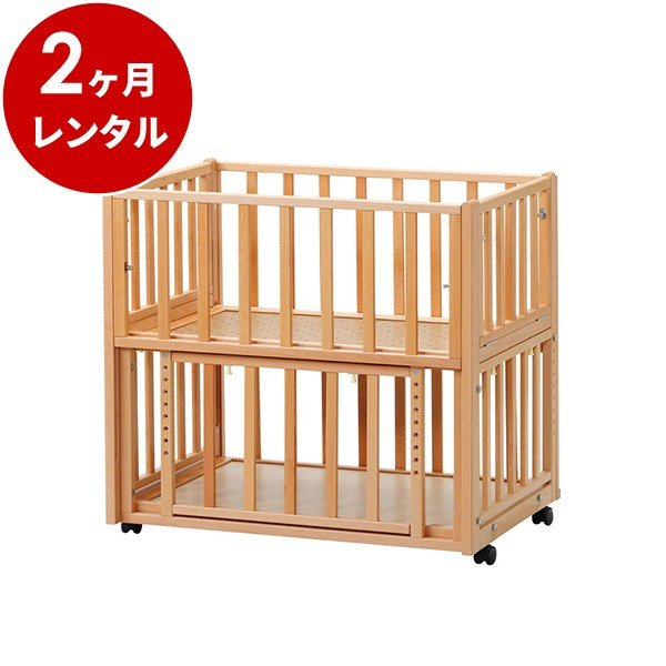 添い寝ベッド 新品レンタル2ヶ月:With 超小型90(マット別)日本製 cunabebe