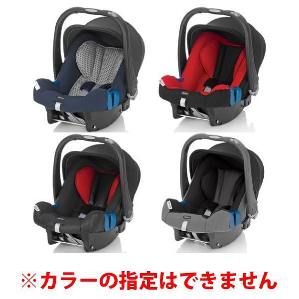 チャイルドシート 新生児 レンタル5ヶ月:レーマー ベビーセーフプレミアムSHR2|cunabebe|02