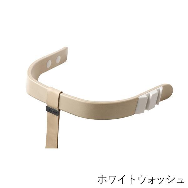 ベビーチェア ハイタイプ 長く使える 木製ハイチェア リエンダー セーフティーバー Leander キッズチェア|cunabebe|02