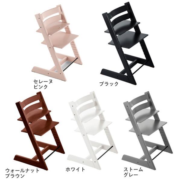 ストッケ トリップトラップ チェア ベビーチェア ハイチェア 椅子 STOKKE 正規販売店|cunabebe|02