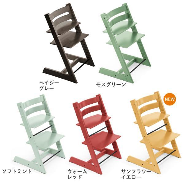 ストッケ トリップトラップ チェア ベビーチェア ハイチェア 椅子 STOKKE 正規販売店|cunabebe|03