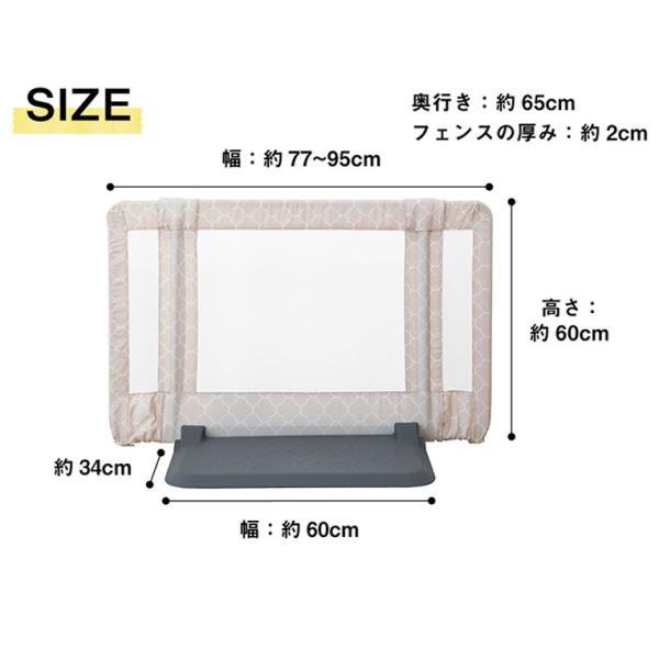 ベビーゲート 置くだけ キッチン おくだけとおせんぼ Sサイズ 日本育児|cunabebe|02
