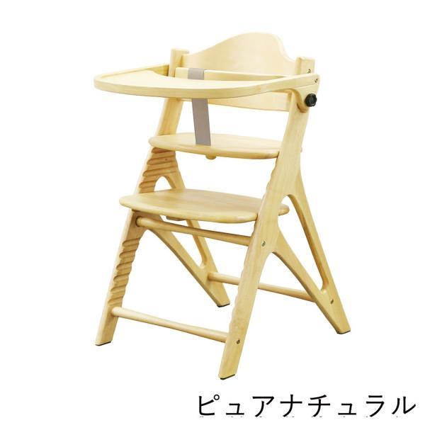 ベビーチェア ハイタイプ 長く使える 木製ハイチェア アッフル チェア テーブル付き|cunabebe|06