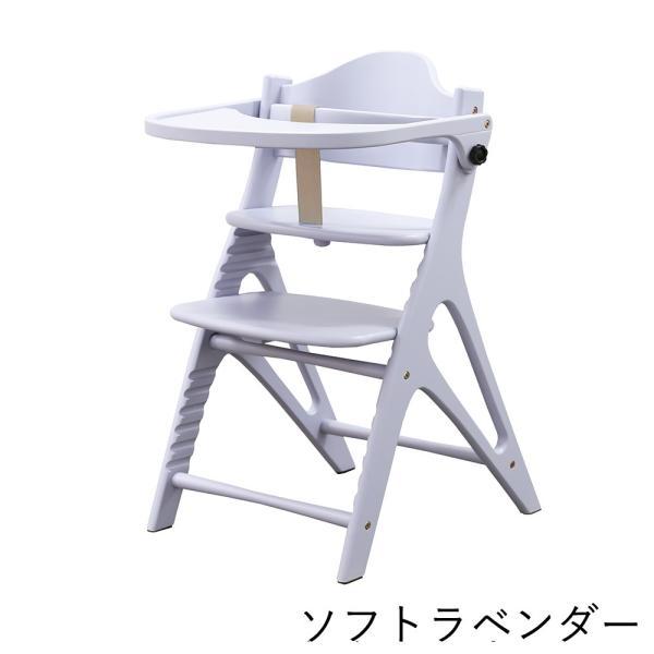 ベビーチェア ハイタイプ 長く使える 木製ハイチェア アッフル チェア テーブル付き|cunabebe|10