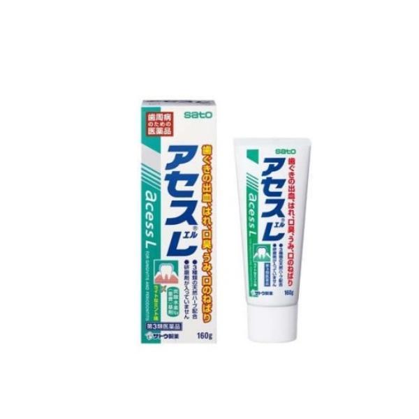 第3類医薬品  サトウ アセスL(新)160g