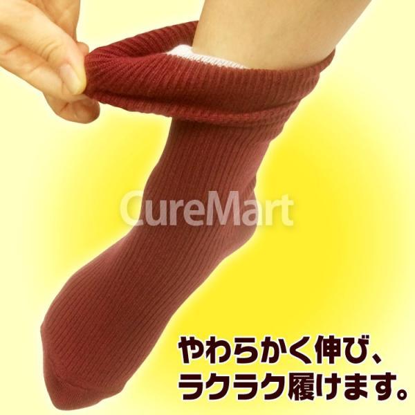 ひだまり ダブルソックス紳士用[24〜26cm] hidamari  あったか靴下 冷え取り靴下 冷えとり靴下|curemart|02