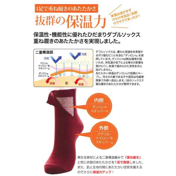 ひだまり ダブルソックス紳士用[24〜26cm] hidamari  あったか靴下 冷え取り靴下 冷えとり靴下|curemart|05