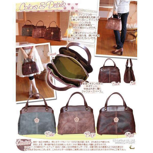 仕分け上手なレザー・ハンドバッグ(レザー・革製鞄)[Ain Soph/アインソフ/プレゼントにお勧め]【送料無料】|curicolle|02