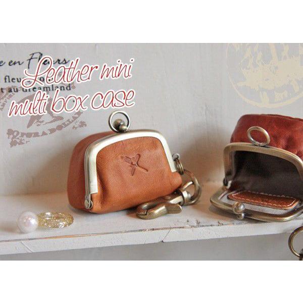 なすカン付き・ボックスがま口マルチケース(コインケース・アクセサリー・小物入れ)[Ain Soph/アインソフ/プレゼントにお勧め]|curicolle