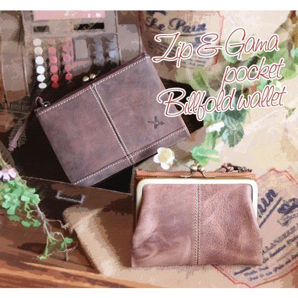 ファスナー&がま口・ダブルポケット二つ折り財布(メンズ革財布・レディースレザー財布)[Ain Soph/アインソフ・プレゼントにお勧め]【送料無料】|curicolle