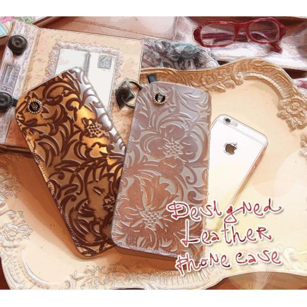 型押しレザー・メタリックカラーEyeglass&Smartphone Case (メガネケース・スマホケース・革製・プレゼントにお勧め)[COQUETTE・コケット]|curicolle